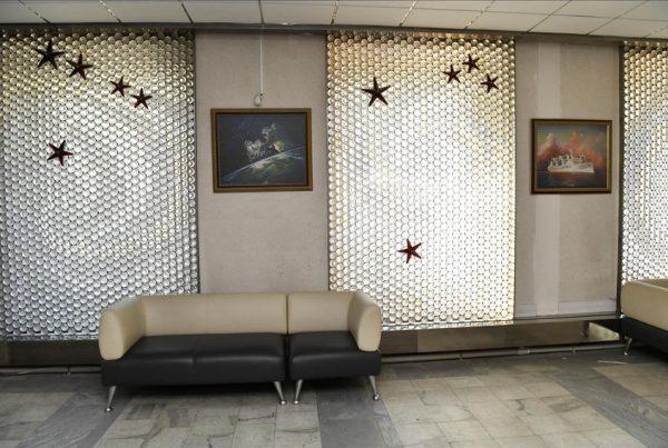 Juri-Gagarin-Trainings-Center bei Moskau